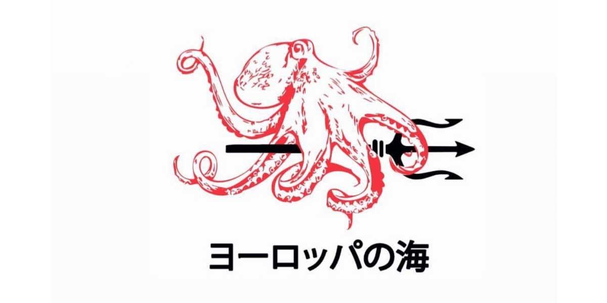 Logo marque European Sea